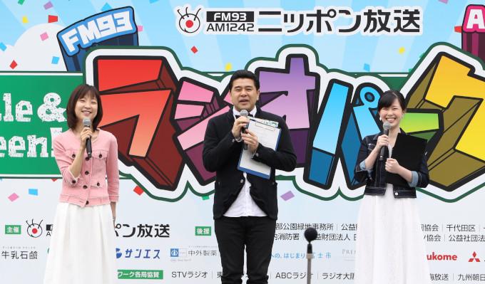 ラジオパーク1日目始まりました 垣花アナ、増山アナ、東島アナが元気に挨拶