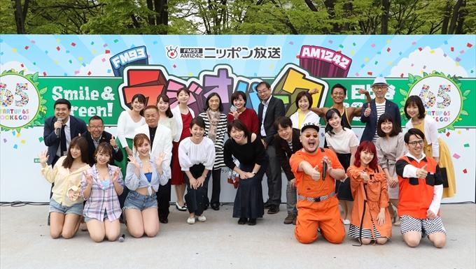 ニッポン放送のリスナー感謝イベント、二日間で7万5千人! 「ニッポン放送 ラジオパーク in 日比谷2019」
