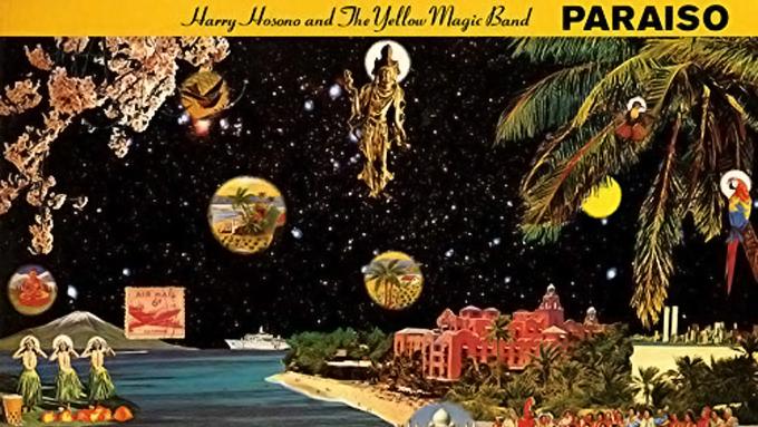 1978年4月25日、細野晴臣のアルバム『はらいそ』がリリース~YMO結成前夜の名盤