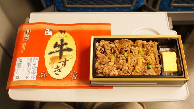新富士駅「牛すき弁当」(900円)~急行「東海」の記憶が甦った懐かしさいっぱいの味!