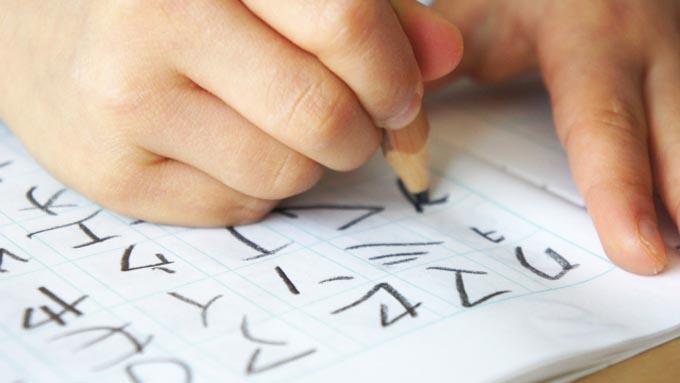 """カタカナは""""漢字の一部分を取って作られたもの"""""""
