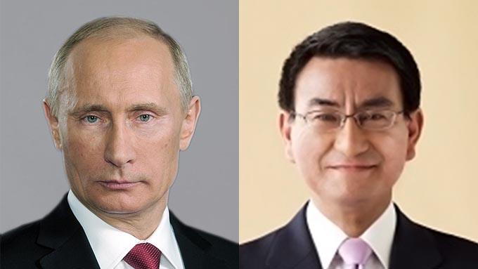 河野外務大臣がロシア訪問~北方領土交渉を急いではいけない理由