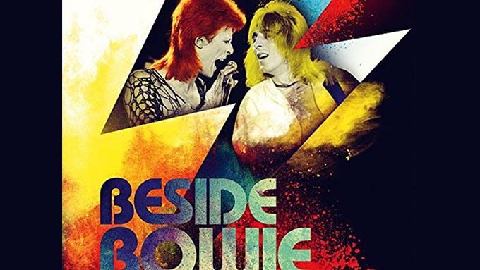 本日4月29日はミック・ロンソンの命日~デヴィッド・ボウイを輝かせた名バイプレイヤー