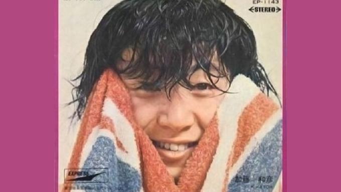 1969年4月10日、加藤和彦初のソロ・シングル「僕のおもちゃ箱」リリース