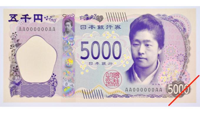 """新紙幣の顔・津田梅子のお墓にまつわる""""ジンクス""""とは"""