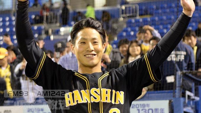 阪神・木浪 阪神打線を活性化したルーキーの紆余曲折の野球人生