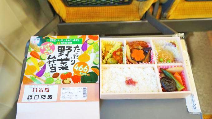 東京駅「たっぷり野菜弁当」(930円)~休み明けの体にうれしい低カロリー駅弁
