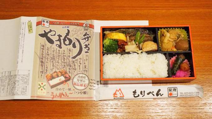山形駅「やまもり弁当」(1,250円)~駅弁屋さんの厨房ですよ!(vol.15「もりべん」編(5))