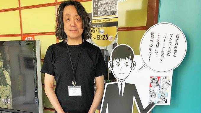 漫画『コミック新宿史』~ナウマンゾウも存在した新宿の歴史とは?