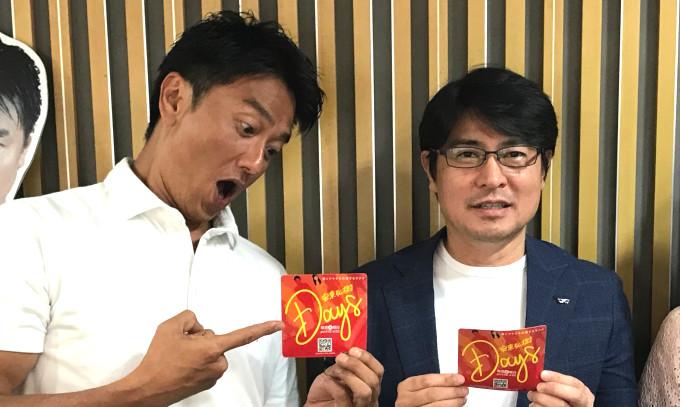 原田龍二が安東弘樹にジェラシーを感じた企画とは?
