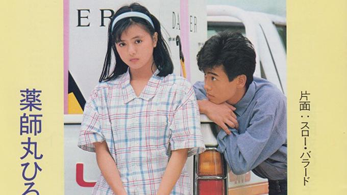 1984年5月16日、薬師丸ひろ子「メイン・テーマ」がリリース~歌も映画も転機となった1作