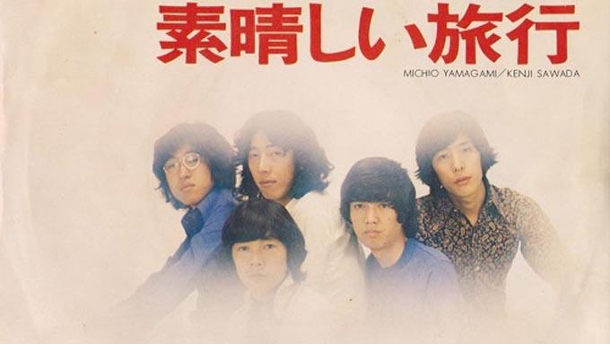 ザ・タイガース初!メンバーのオリジナル曲がカップリングされたシングル「素晴しい旅行」