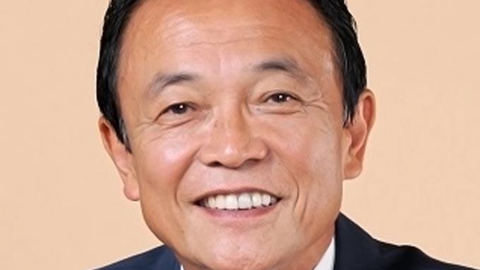 麻生氏が「GDP悪くない」という本当の理由