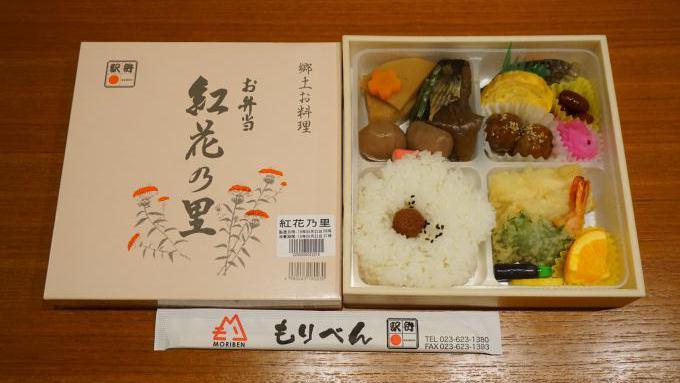 山形駅「紅花乃里」(1200円)~駅弁屋さんの厨房ですよ!(vol.15「もりべん」編(4))