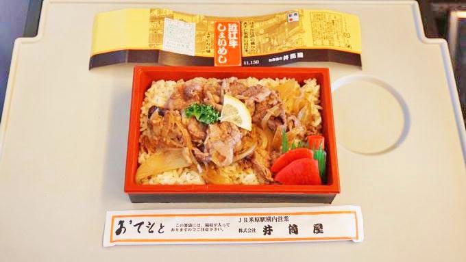 米原駅「近江牛としょいめし」(1150円)~新快速としてデビュー30年! 221系電車