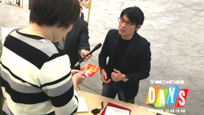 安東弘樹 ラジオ番組リスナー初交流で感謝の言葉