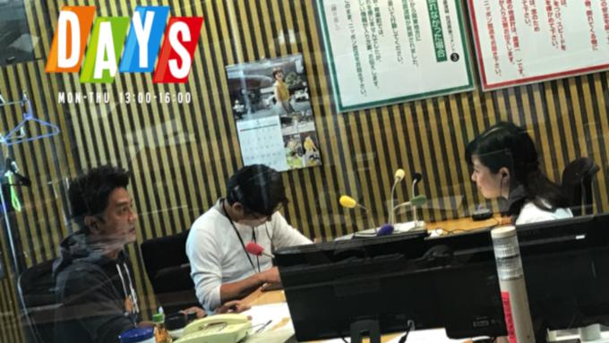 アツい男・原田龍二がリスナーと電話で生トーク!