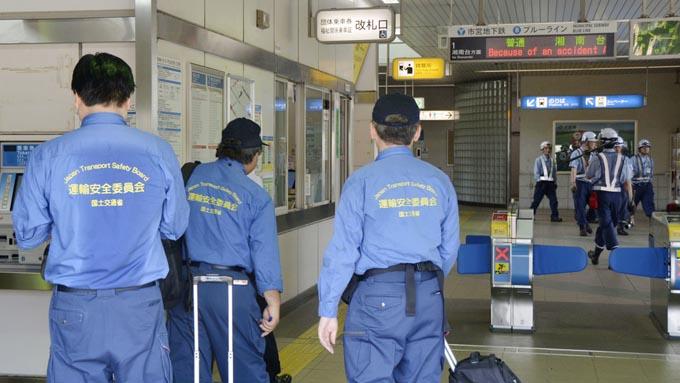 横浜市営地下鉄の脱線~装置置忘れのケアレスミスか