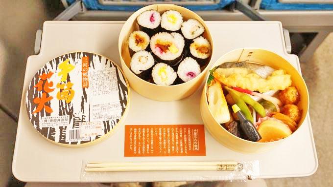 豊橋駅「手筒花火」(1130円)~世代交代進む東海道新幹線