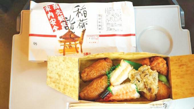 豊橋駅「稲荷詣で」(600円)~311系電車・名古屋地区の新快速30年!