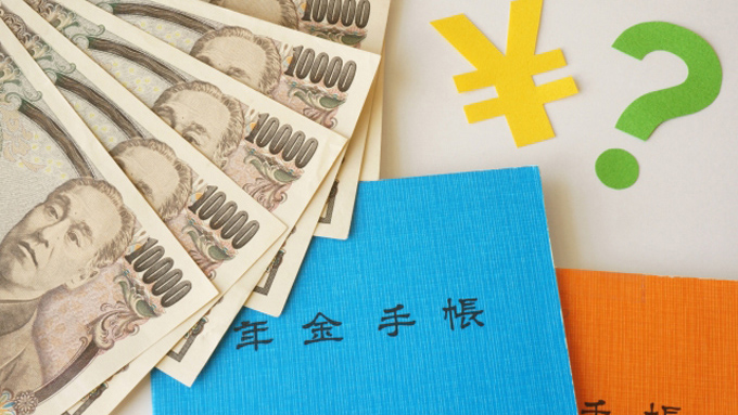 辛坊治郎~国民年金受給者は老後5000万円足りないという現実をなぜ議論しない