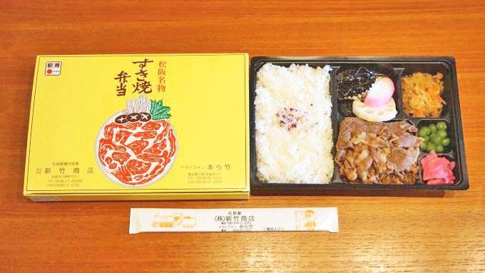 松阪駅「すき焼弁当」(1100円)~昭和からの駅弁は「修学旅行」の味!