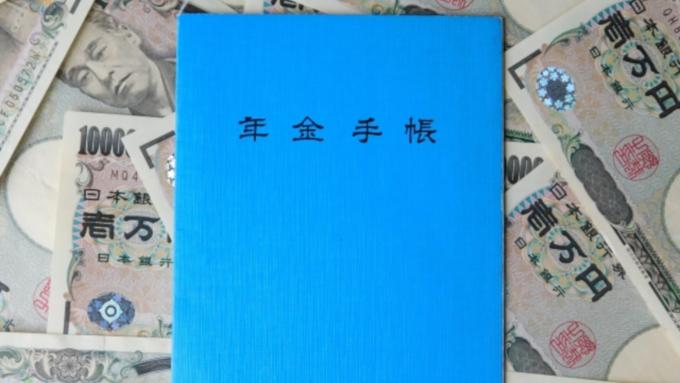 森永卓郎が解説 『老後2000万円』では到底足りない!