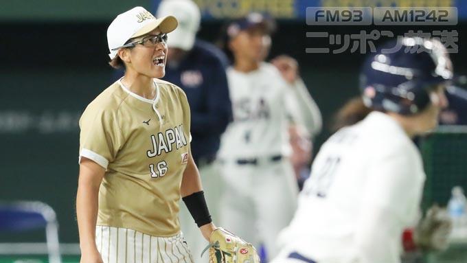 女子ソフトボール・藤田 米国との決戦の前に宇津木監督から言われたこと