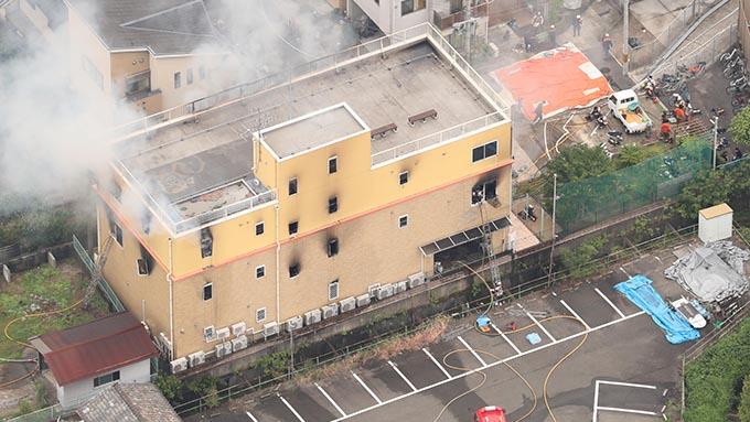 京都アニメーション火災~身柄を確保されたのは41歳さいたま在住の男