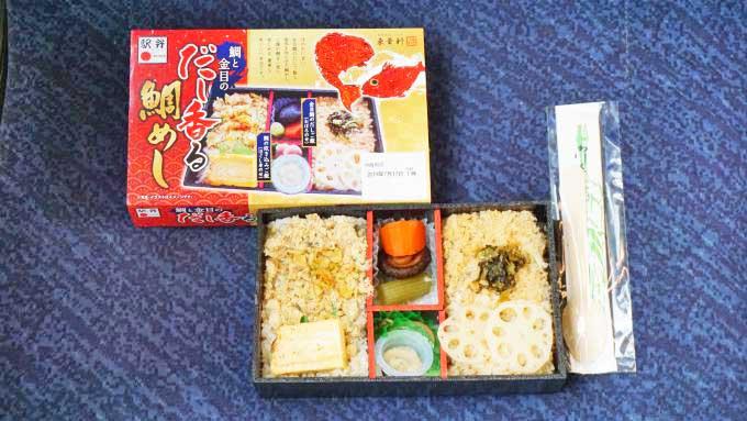 小田原駅「だし香る鯛めし」(990円)~炊き込み&おぼろの2つの味が楽しめる新作鯛めし!
