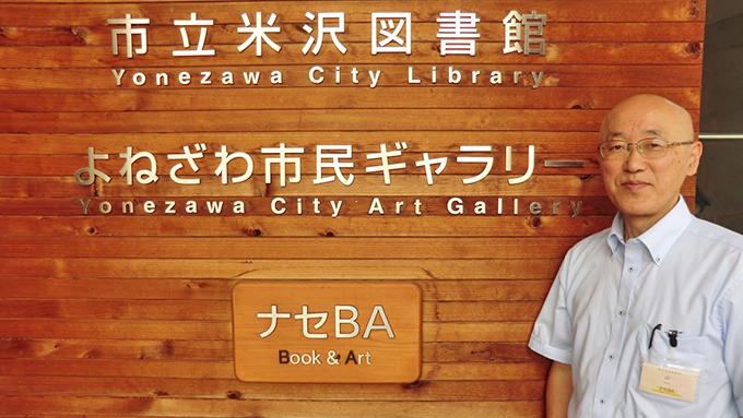「英語多読」の魅力~図書館の館長が、英語を学びたい人に勧める理由とは