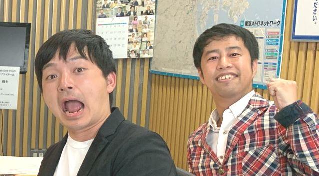 爆笑問題・太田からの手紙に衝撃のウエストランド