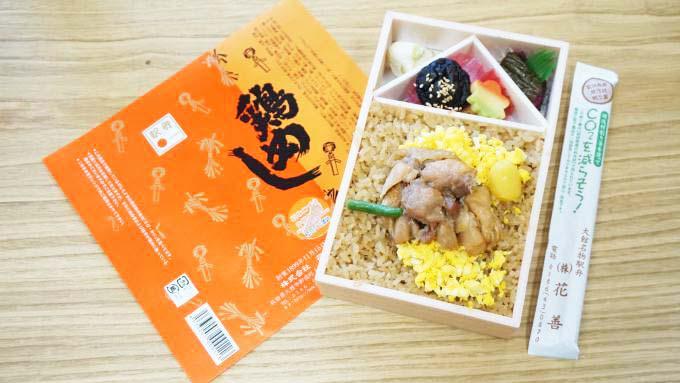 大館駅「鶏めし弁当」(900円)~駅弁屋さんの厨房ですよ!(vol.17「花善」編(1))