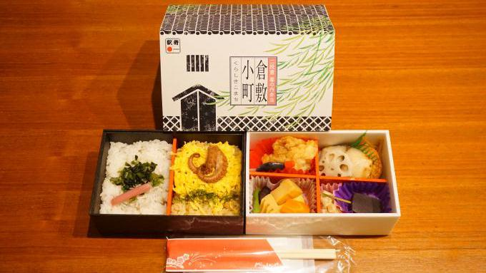 岡山駅「倉敷小町(夏)」(1200円)~夜景も美しい倉敷の街