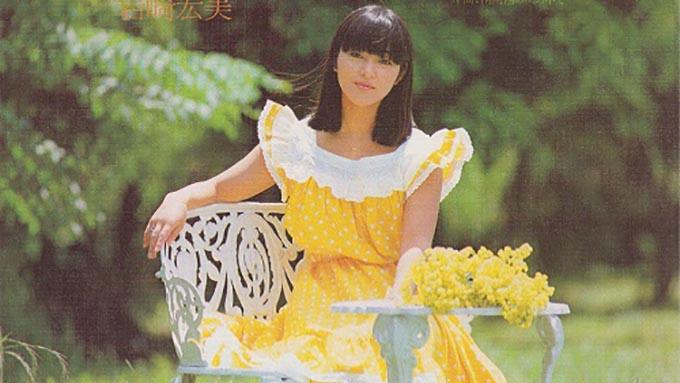 1978年7月25日、岩崎宏美「シンデレラ・ハネムーン」がリリース~コロッケがモノマネにチョイスした名曲