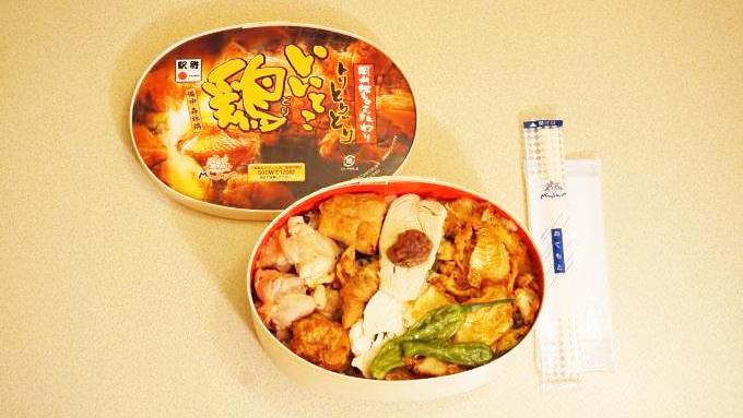 岡山駅「いいとこ鶏弁当」(980円)~岡山の「森林どり」が4つの味で楽しめる駅弁!