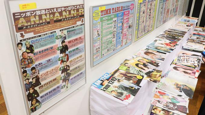 『ニッポン放送開局記念日スペシャル』 約17時間の生放送、無事終了!