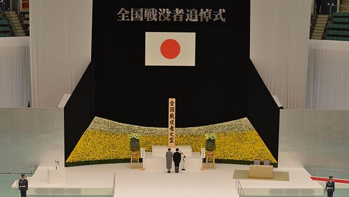 全国戦没者追悼式~事実上の国家元首が公式に反省を述べる国は他にない