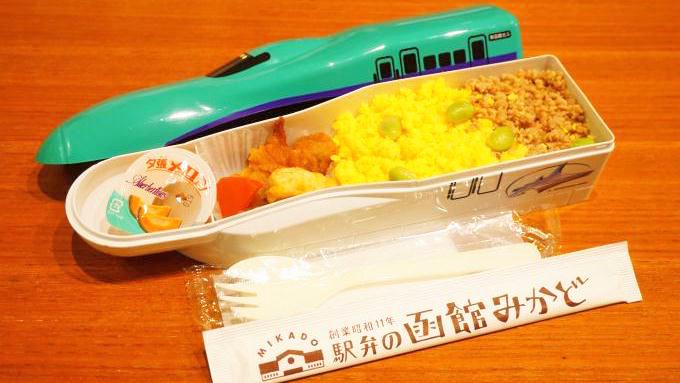 函館駅「北斗七星」(1000円)~少し手ごろに! 新幹線型容器の駅弁