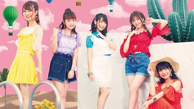 26時のマスカレイドのNewアルバム『ちゅるサマ!』がチャート1位を獲得