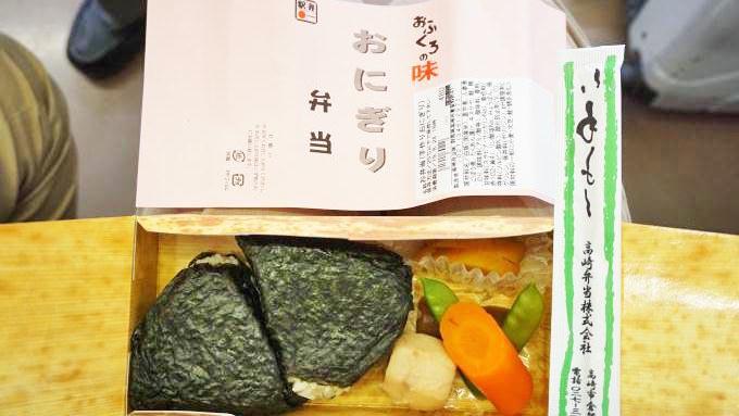 高崎駅「おにぎり弁当」(480円)~高崎弁当の歴史を伝えるシンプルな駅弁!