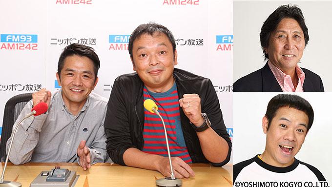 ニッポン放送 『DAYS』 8月6日(火)丸ビル1階「マルキューブ」から公開生放送!