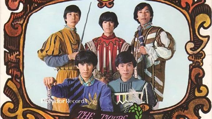 今から52年前の今日1967年8月20日にリリースされた「モナリザの微笑」は、ザ・タイガースのクラシカル・バロック路線第一弾であった