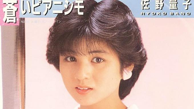 本日8月22日は佐野量子の誕生日~いまは武豊夫人の元アイドル