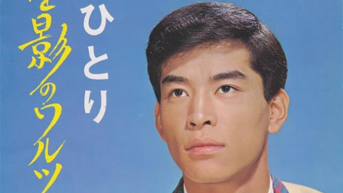 1968年8月26日、千昌夫「星影のワルツ」がオリコン1位を獲得~発売から2年で1位を記録した超ロングセラー