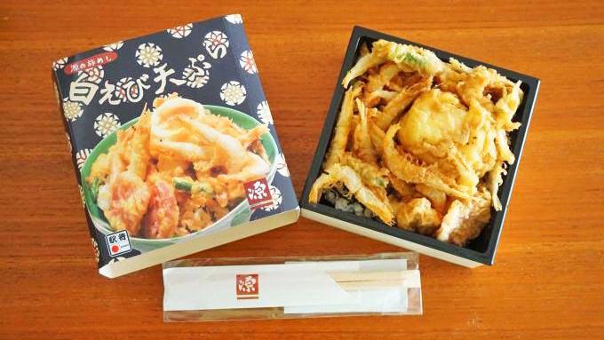 富山駅「源の旅めし 白えび天ぷら」(1000円)~冷めても美味しい!富山ならではの天丼駅弁!!