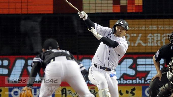 西武・森が狙う首位打者~捕手で獲得したのは野村克也、古田敦也、もう1人は?