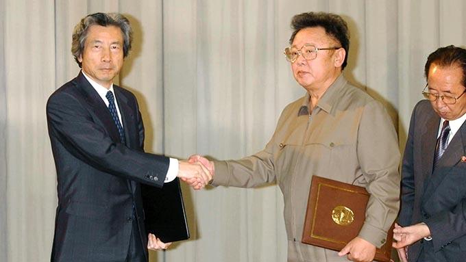 北朝鮮による拉致問題~解決へ向けて日本がとるべき道