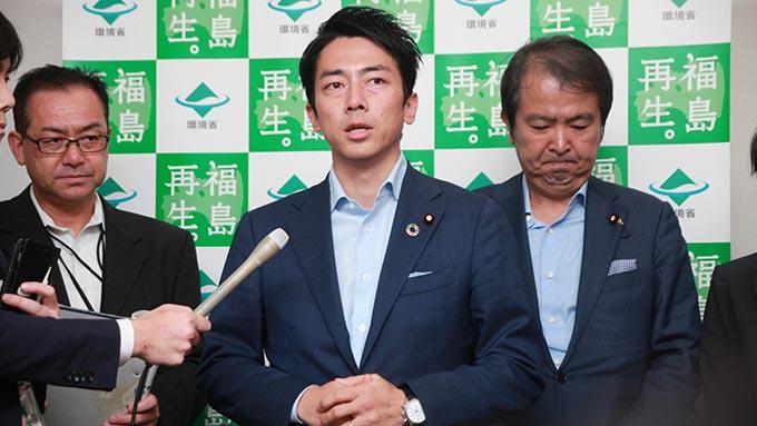 福島原発処理水が安全である理由~小泉進次郎氏はどこまで理解していたのか