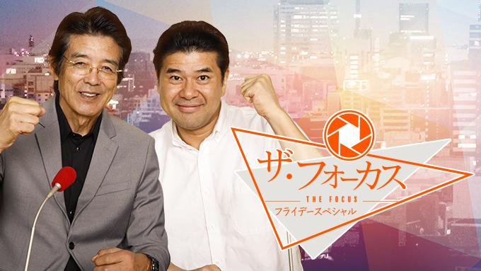 21日(金)はニッポン放送では番組お休みです
